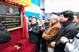 CM lays foundation stone for State Civil Officers Institute