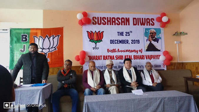 State BJP observes Good Governance Day