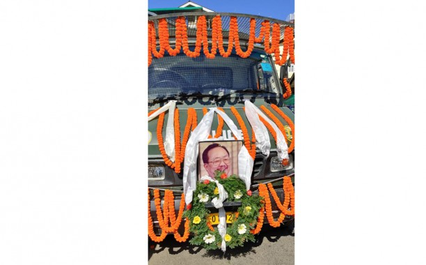 State tribute paid to late Sanchaman Limboo, body taken to native village